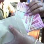 Uang Pensiun Dini