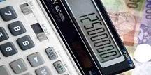 Rapel Kenaikan Gaji PNS Dibayarkan Bulan Juli