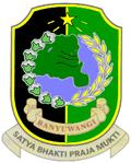 Lowongan CPNS Kabupaten Banyuwangi