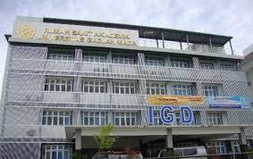 Lowongan Rumah Sakit Akademik UGM