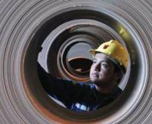Lowongan PT Krakatau Nippon Steel Sumikin Tingkat SMK