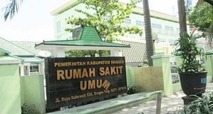 Lowongan RSUD dr. Soehadi Prijonegoro Sragen
