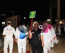 Pengumuman Rekrutmen PPIH Arab Saudi