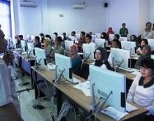 Simulasi CAT Tes CPNS di Universitas Trisakti Jakarta
