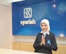 Lowongan Bank BRI Syariah KCP Jatiwaringin Bekasi