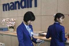 Lowongan PT Bank Mandiri (Persero) Tbk Seleksi Undip