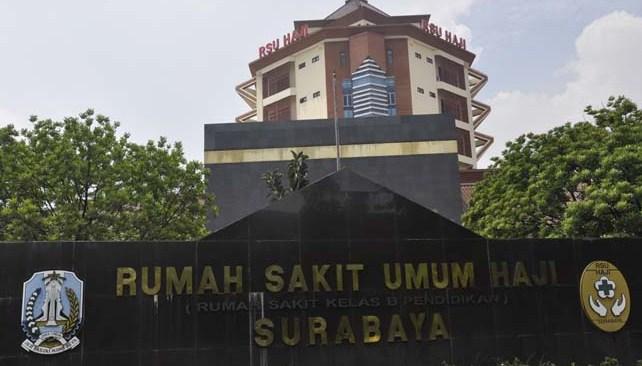 Lowongan Pegawai Non CPNS RSU Haji Surabaya Desember 2017