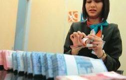 Lowongan Pegawai PKWT Bank BNI Sumenep, Tuban, Bojonegoro