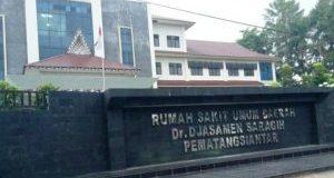 Lowongan Pegawai BLUD RSUD Dr. Djasamen Saragih Kota Pematangsiantar
